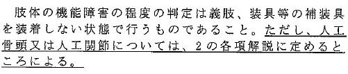Seidohennkou3