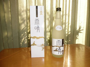 20160103amaharasi